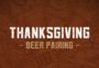 Beer + Thanksgiving